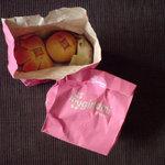 麦波ベーカリー - ピンクの紙袋はそのままお土産仕様