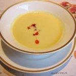 7330634 - コーンスープ 食べるラー油風味