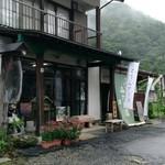 喜久豆腐店 - 外観写真: