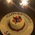 ミニブタ店長のTABOO - バースデーコース、メッセージ入りホールケーキ