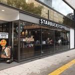 スターバックス・コーヒー - スターバックスパルコ店です。