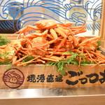 かに食べ放題【ランチ】(90分)