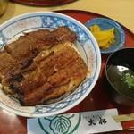 大松 - 特上うなぎ丼 2,700円