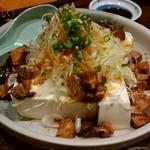 居酒屋 かっぱ天国 - チャーシューと、豆腐のサラダ