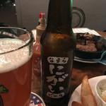 BEER INN 麦酒停 -