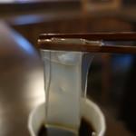 喫茶去 - くずきりリフトアップ