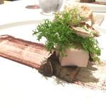 73306951 - 兵庫味鶏 キノコ マスタード