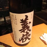 73309633 - 日本酒だ