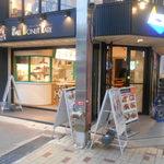 ボールドーナツパーク ボートレースアンテナショップ名古屋・大須店 - 外観