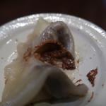 浪花ひとくち餃子 餃々 - チョコ餃子