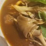 gopのアナグラ - スープ