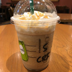 スターバックス・コーヒー 栄チェリープラザ店 -