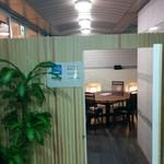 きたかた食堂 -