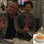 石垣牛と島料理 佐々木勝 - ご夫婦でお祝い(^^♪