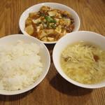 恵泉 - 限定ランチ:麻婆豆腐とご飯、本日のスープ