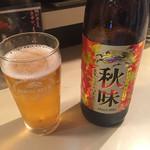 種よし - 瓶ビール大