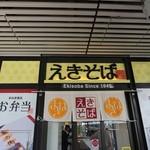 73316118 - 今では姫路の名物の1つ