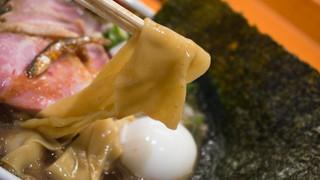 すごい煮干ラーメン凪 大宮店 - いったん麺