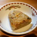自然派ラーメン処 麻ほろ - チャーハンおにぎり   120円