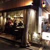 Porky's kitchen 新小岩