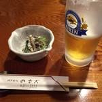 ひさご - 生ビールとお通し