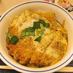 かつや - 料理写真:カツ丼(梅)490円