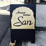Natural kitchen San -