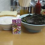 極楽汁麺 らすた - ツーショットでサイズ比較