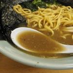 極楽汁麺 らすた - スープ