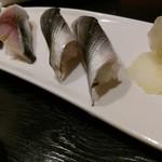 すし魚菜 かつまさ - 〆鯖小肌。