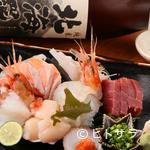 海味 はちきょう - 北海道の旬の味が集結した『刺身8点盛り』