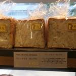 メゾン・ランドゥメンヌ - 食パン
