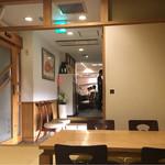 小石川 かとう - 店内