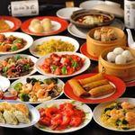 紅福臨 - 食べ放題コース