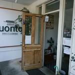ルオント - お店の入口