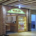 ゲンキッチン - JR博多駅の地下の博多一番街にあるレストランです。