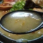 鶏王けいすけ - スープ
