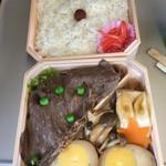 浅草今半 - 黒毛和牛重ねすき焼き弁当@1,945円