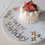 Restrant AMRIT - ホールケーキも自家製のものを用意いたします。お二人の大切な記念日に。無料でメッセージプレートのサービスもございます。