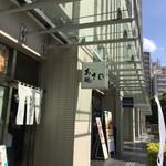 あさひ本店 -