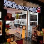 シンガポール・シーフード・リパブリック - 店頭