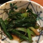 荒磯料理 くまのや - キトピロ(ギョウジャニンニク)