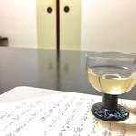 日本橋 伊勢重 - ランチ Sセット 6,000円 食前酒