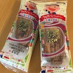 うなぎパイファクトリー 売店 - お土産のうなぎパイ(ミニサイズ)