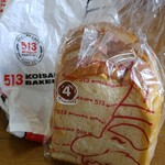 コイサンベーカリー - 料理写真:山型食パン250円