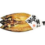 寿司酒場 スシイチ - 【焼き物】サバ干物焼き