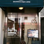 7337157 - BANANA FISH CAFE・外観