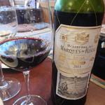 肉の田じま - 赤ワイン