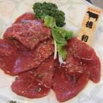 肉の田じま - イチボ