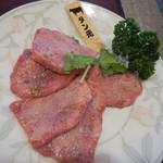 肉の田じま - タン塩